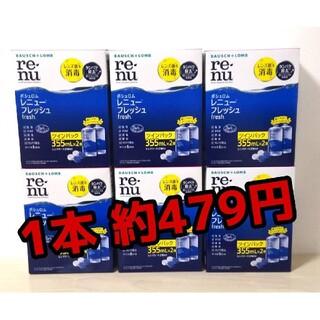 コンタクト洗浄液レニュー 355ml×12本【送料無料!新品!】