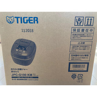 タイガー(TIGER)のタイガー魔法瓶(TIGER)炊飯器 5.5合 モスブラック JPC-G100KM(炊飯器)