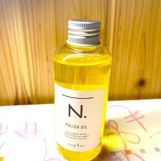 NAPUR - ナプラ N.エヌドット ポリッシュオイル150mlです^ ^