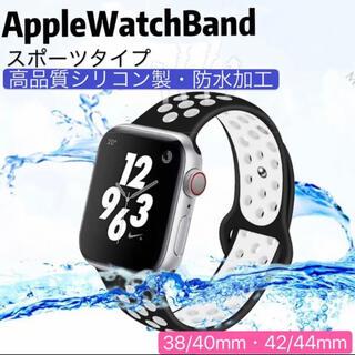 数量限定特価 アップルウォッチ スポーツバンド(腕時計(デジタル))