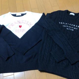 レピピアルマリオ(repipi armario)のレピピアルマリオ セーター(ニット/セーター)