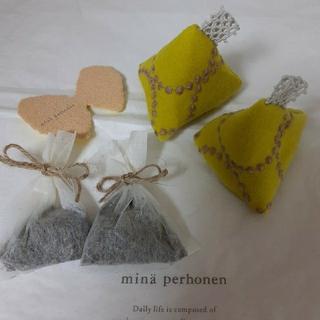 ミナペルホネン(mina perhonen)のミナペルホネン テトラ型サシェ💓 🎄クリスマスオーナメント🎄2個set💓(インテリア雑貨)