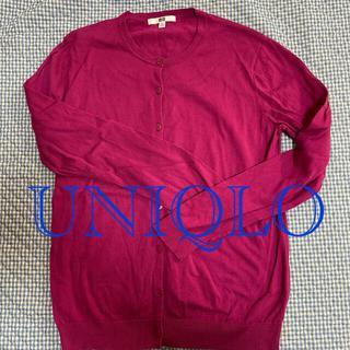 ユニクロ(UNIQLO)のUNIQLO レディースカーディガン(カーディガン)