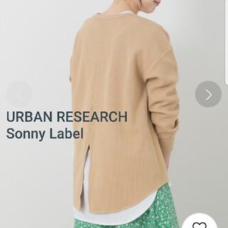 Sonny Label - Sonny Label Backスリットルーズワッフルプルオーバー