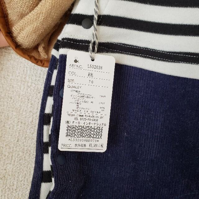 ampersand(アンパサンド)のアンパサンド*カバーオール 70cm キッズ/ベビー/マタニティのベビー服(~85cm)(カバーオール)の商品写真