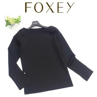 FOXEY - 希少 FOXEY 袖パールニットトップス プチパール 38 ブラック
