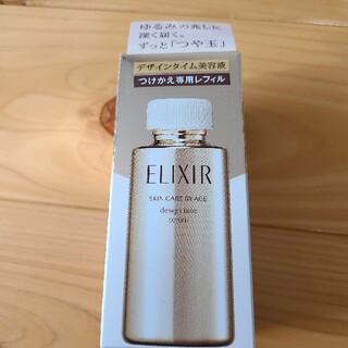 エリクシール(ELIXIR)のエリクシールシュペリエル デザインタイムセラム レフィル(美容液)