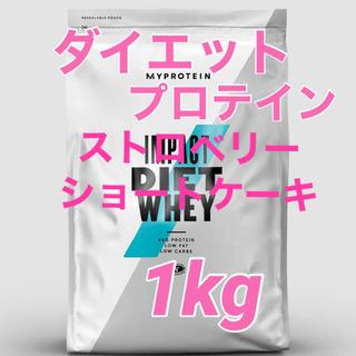 マイプロテイン(MYPROTEIN)のマイプロテイン  ダイエットプロテイン ストロベリーショートケーキ(ダイエット食品)