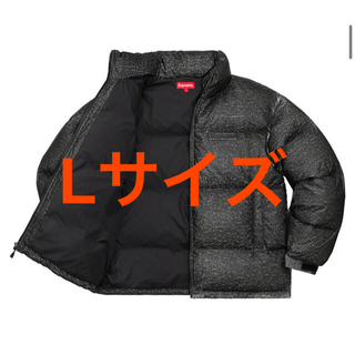Supreme - Reflective Speckled Down Jacket supreme