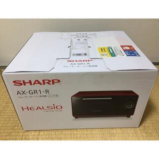 SHARP - シャープ ヘルシオグリエ トースター AX-GR1