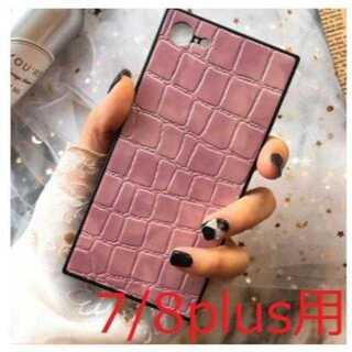 【iPhone7/8p用:ピンク】クロコダイル柄 ストーン柄 スクエアケース