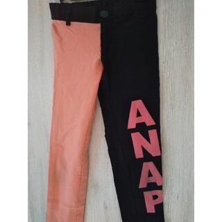 ANAP Kids - アナップキッズ ストレッチパンツ