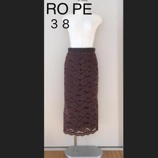 ロペ(ROPE)のROPE ロペタイトスカート レース キモウフラワーレースタイトスカートブラウン(ロングスカート)
