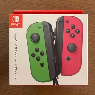 ニンテンドースイッチ(Nintendo Switch)のジョイコン【新品未開封】(家庭用ゲーム機本体)