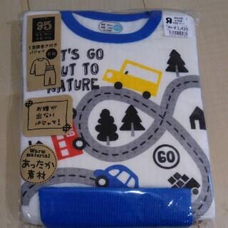 トイザラス(トイザらス)のパジャマ  車 95 新品(パジャマ)