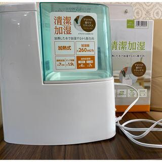 アイリスオーヤマ(アイリスオーヤマ)のジャスミン様専用 アイリスオーヤマ 加熱式 加湿器(加湿器/除湿機)