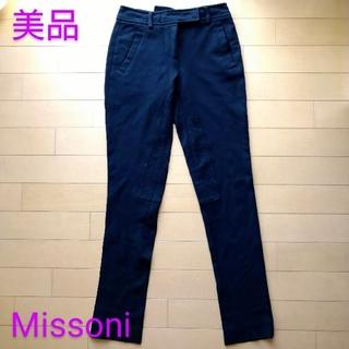 ミッソーニ(MISSONI)のMissoni パンツ ブラック 黒 美品(その他)