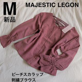 MAJESTIC LEGON - 新品 マジェスティックレゴン ピーチスカラップ 刺繍ブラウス 【ピンク】