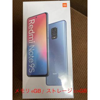 ANDROID - Xiaomi Redmi Note 9S グレイシャーホワイト 新品未開封