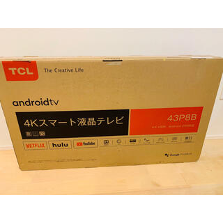 TCL 43P8B 43インチTV