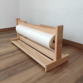 イケア(IKEA)のIKEA お絵描き用 ロール紙 スタンド(その他)