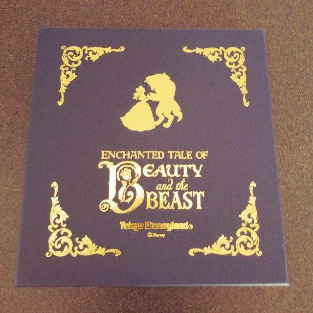 Disney(ディズニー)の美女と野獣 ノベルティー ブックカバー&ボールペン エンタメ/ホビーのおもちゃ/ぬいぐるみ(キャラクターグッズ)の商品写真