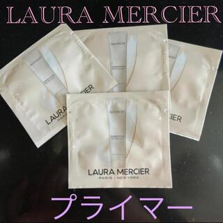 ローラメルシエ(laura mercier)の化粧下地 サンプル(化粧下地)