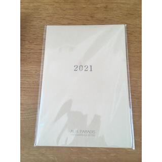 オゥパラディ(AUX PARADIS)のオゥパラディ 2021 スケジュール帳 ノベルティー(カレンダー/スケジュール)