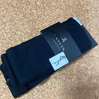 ランバンコレクション(LANVIN COLLECTION)のランバン グンゼ 日本製 タイツ ブラック(タイツ/ストッキング)