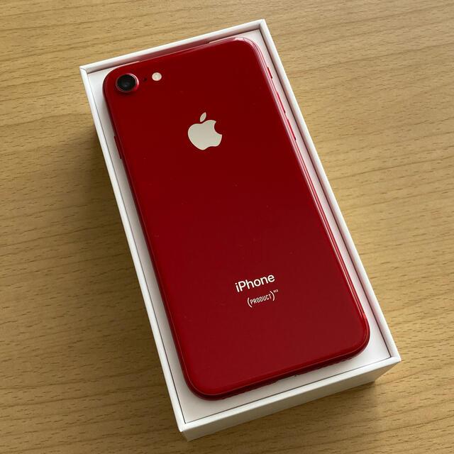 Apple(アップル)の【美品】iPhone8 PRODUCT RED 64GB SIMフリー版 スマホ/家電/カメラのスマートフォン/携帯電話(スマートフォン本体)の商品写真