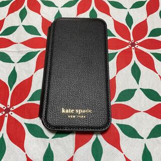 kate spade new york - 🌈【iPhone 12/12pro】kate spade 手帳ケース