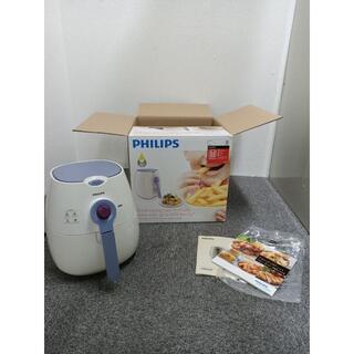 フィリップス(PHILIPS)の◆PHILIPS フィリップス ノンフライヤー HD9299 取説 レシピブック(調理機器)