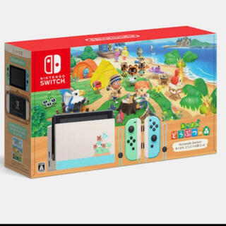 Nintendo Switch - Nintendo Switch あつまれ どうぶつの森セット/Switch