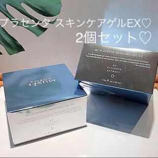 ミュゼ コスメ MC PL プラセンタスキンケアゲルEX 2個 新品未開封