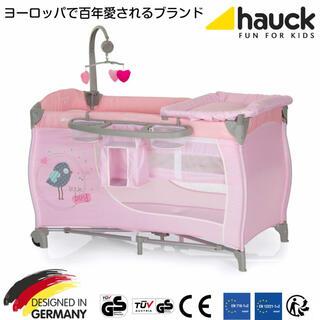 hauck ドイツ製 多機能 プレイヤード 折りたたみ ベビー ベッド(ベビーベッド)