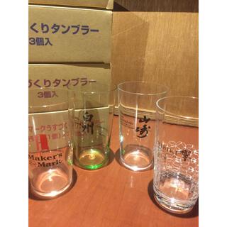 サントリー(サントリー)の非売品  専用グラス  12個(グラス/カップ)