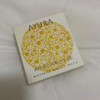 アユーラ(AYURA)のアユーラ ホワイトニング エッセンスパクト 220 ナチュラルオークル 資生堂(ファンデーション)