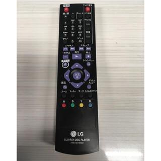 エルジーエレクトロニクス(LG Electronics)のLG Blu-ray Disc Player リモコン ブルーレイ(その他)