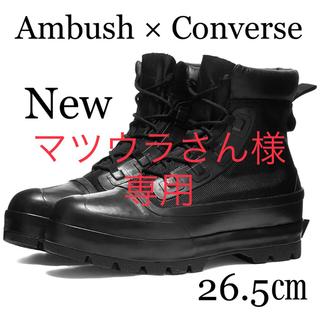 アンブッシュ(AMBUSH)のCONVERSE × AMBUSH CHUCK TAYLOR DUCK BOOT(ブーツ)