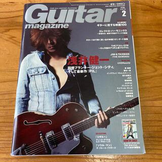 《値下げ》Guitar magazine (ギター・マガジン)  浅井健一(音楽/芸能)