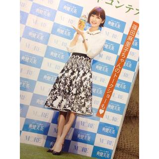 ルシェルブルー(LE CIEL BLEU)のりんごりら様専用 ボタニカルスカート(ひざ丈スカート)