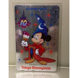 Disney - ディズニーランド10周年記念テレカ  ミッキー テレホンカード テレフォンカード