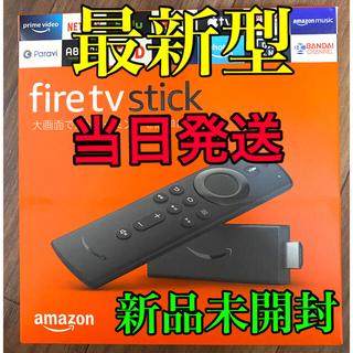 最新型 fire tv stick ファイヤースティック 新品未開封