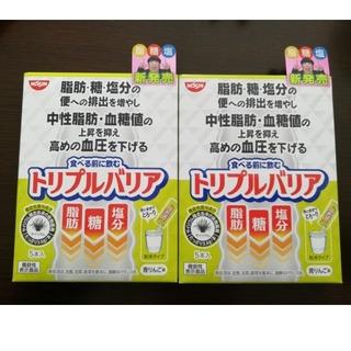 ニッシンショクヒン(日清食品)のトリプルバリア 2箱(ダイエット食品)
