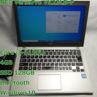 NEC VersaPro VK23LB◆i3-6100U/SSD 128G/4G