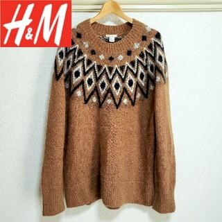 エイチアンドエム(H&M)のHM様専用 H&M モヘア セーター ニット (ニット/セーター)