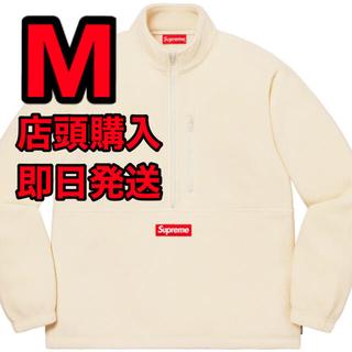 Supreme - Polartec® Half Zip Pullover 白 supreme