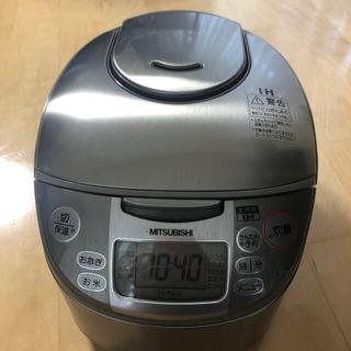 三菱電機 - 三菱 IH 炊飯器5.5号炊き 2010年製 中古品