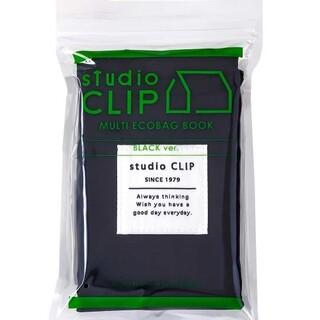 STUDIO CLIP - studio CLIP MULTI ECOBAG BOOK BLACK ver.