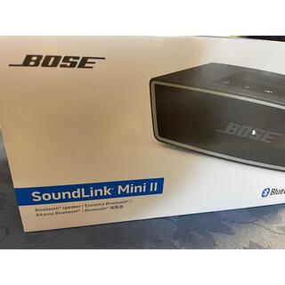 ボーズ(BOSE)のBOSE Soundlink Mini II おまけ付き(スピーカー)